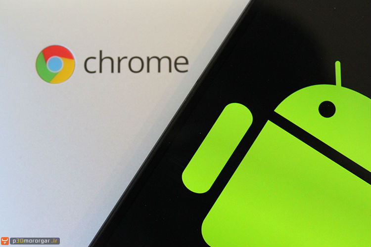 Chrome-Merge-Tabs-Android