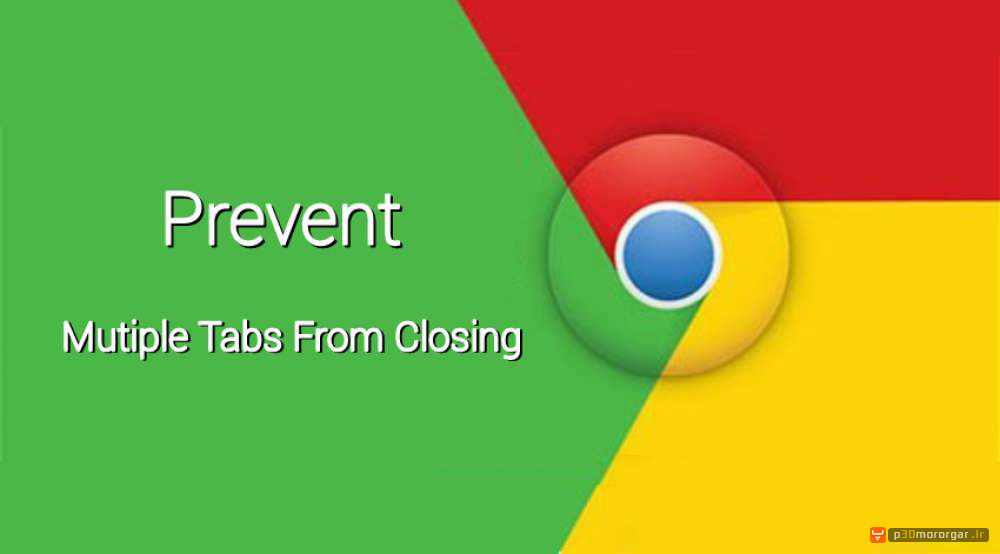 How-to-prevent-closing-multiple-tabs-in-chrome