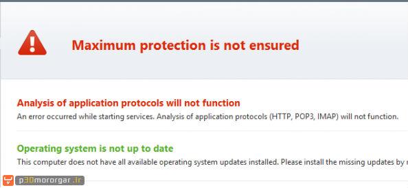 Maximum-protection-is-not-ensured-eset-nod32