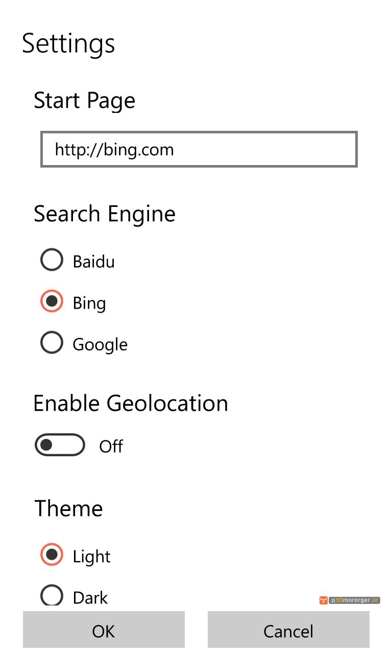 Shiye-Browser-3