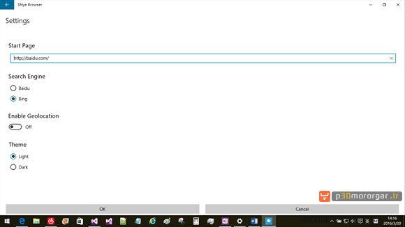 Shiye-Browser-5
