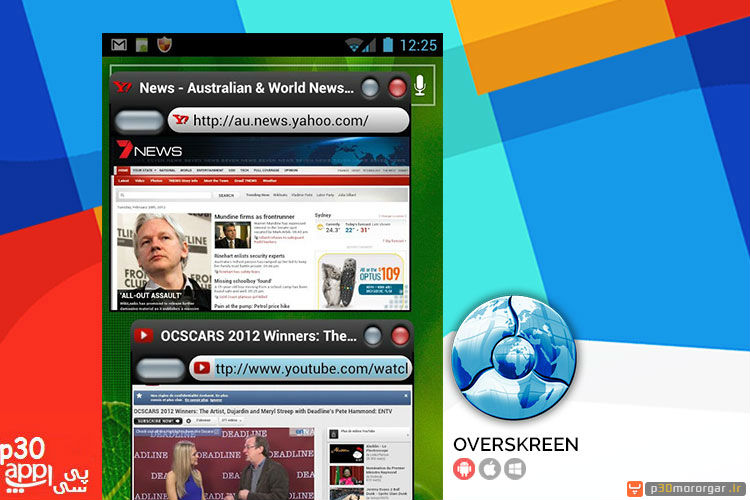 overskreen-browser-mobile
