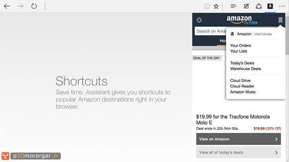 Amazon-Assistant-1