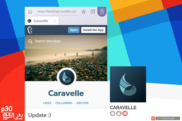 caravelle-windowsmobile