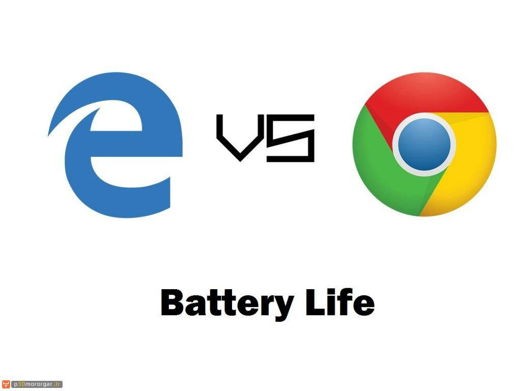 edge-vs-chrome-battery