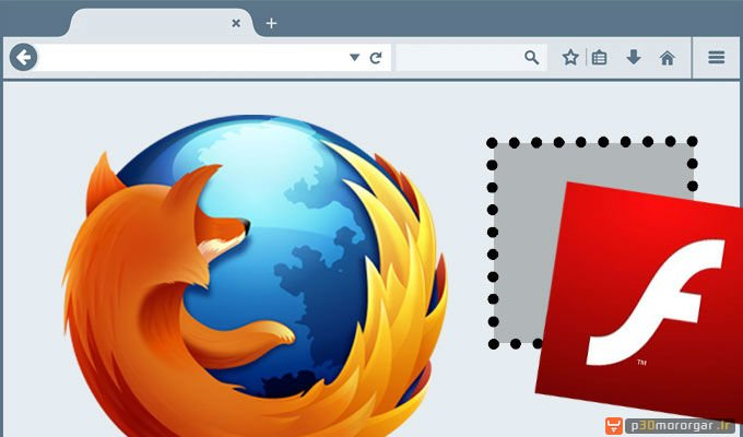 firefox_blocked-flash