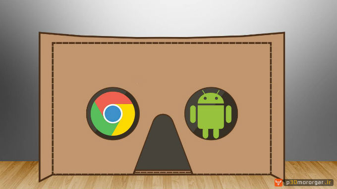virtual-reality-chrome-android