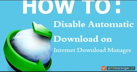 how-to-disable-automatic-download-on-idm